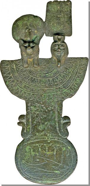 De godin Tefnoet is volgens de scheppingsmythe van Heliopolis, één van de eerste goden die ontstond. Haar vader is de scheppergod Atoem en hij creëerde ...