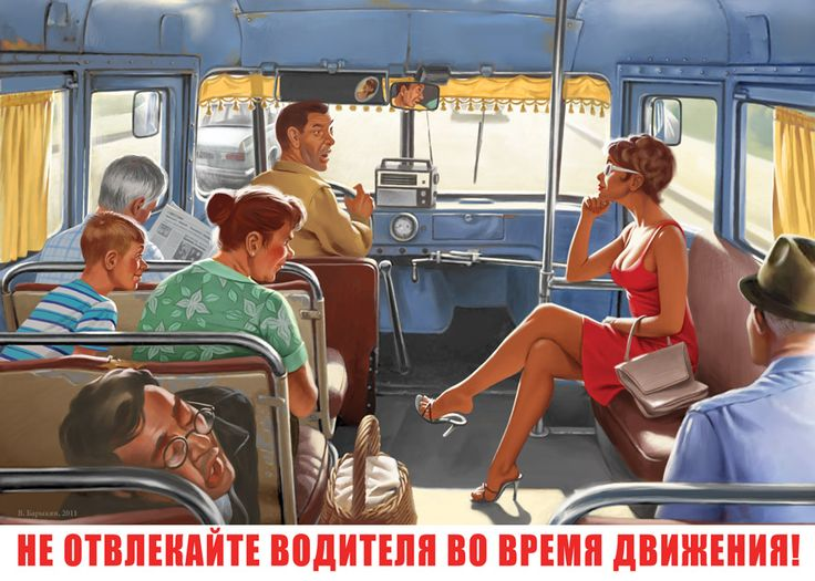 """""""Don't disturb while driving!"""" // There was no Pin Up art in Soviet times. Because of the devastation of World War II, Russian women in the '40s and '50s were taught to be tough and work hard. Russia never had the chance to enjoy the happy pin-up times of America's postwar period."""