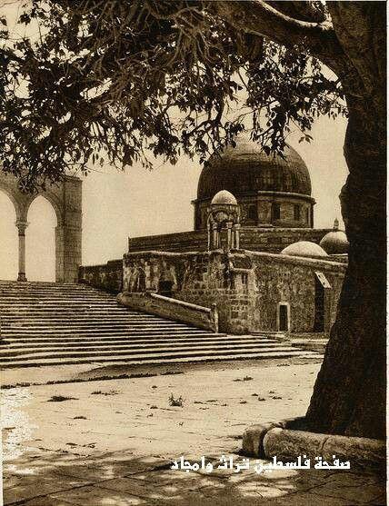 Al Aqsa Mosque Yard 1936 -Jerusalem - Palestine