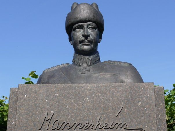 The bronze bust of Marshal C. G. E. Mannerheim is a study by sculptor Veikko Leppänen from 1959 for the statue in Helsinki that portrays the riding Mannerheim (Mannerheimin ratsastajapatsas). Architect Aarne Ehojoki designed the granite pedestal and the stone stairs.