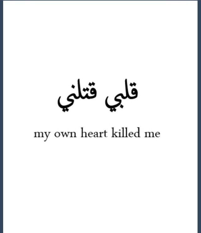 Rules for Writing Arabic Ghazals in English – a Summary