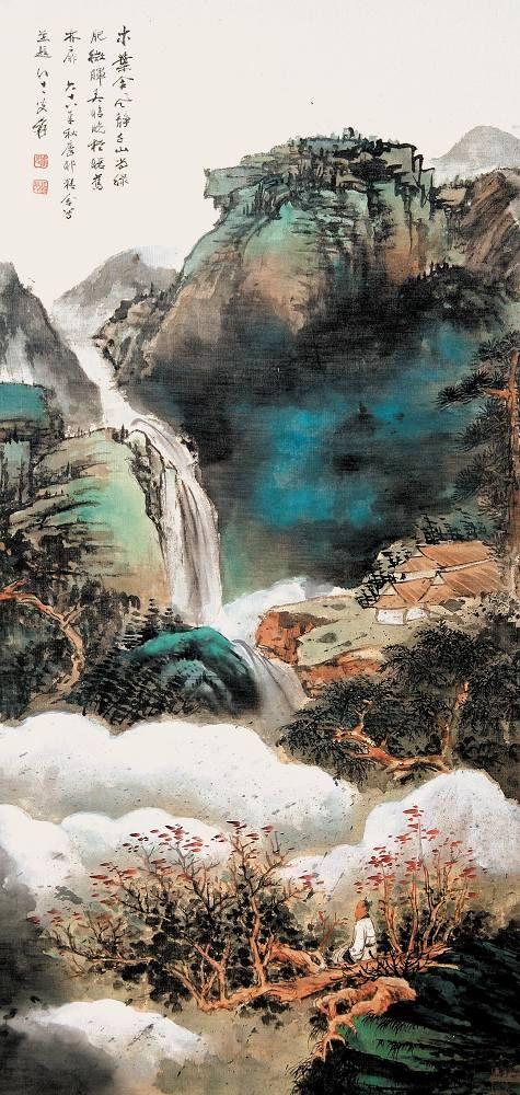 Les 105 meilleures images du tableau peintres chinois sur for Artiste peintre chinois