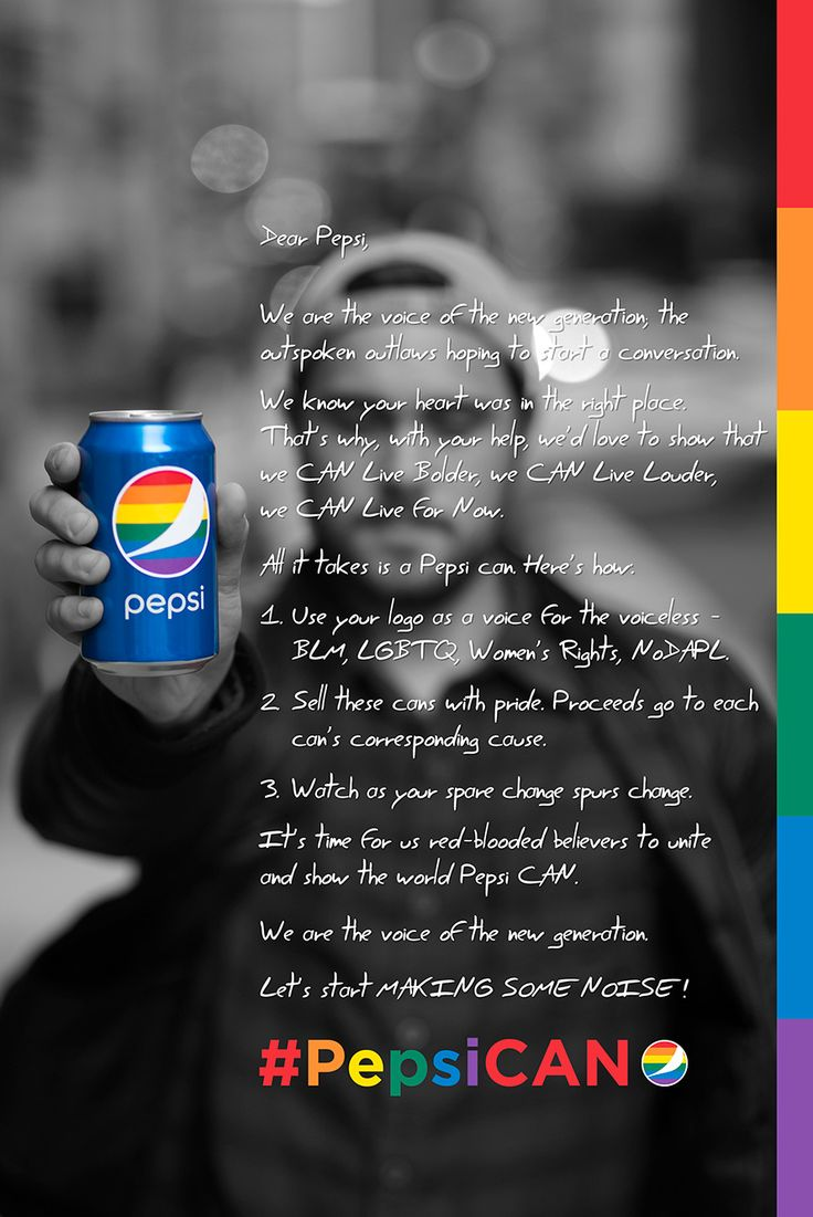 Dear Pepsi, we are the voice of the new generation. Let's start making some noise!