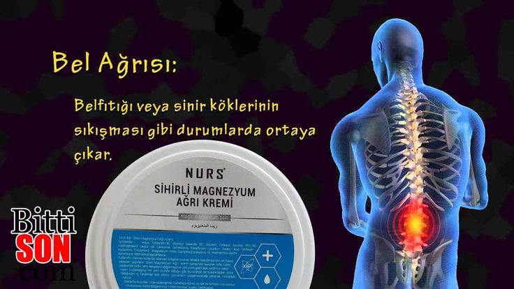 Sinir sisteminin sağlıklı bir şekilde çalışmasına yardımcı olur Vücut ısısının dengelenmesine yardımcı olur Astım ve alerjik nezle etkilerini hafifletir. Magnezyum takviyesi kadınlarda adet dönemi ağrılarının azaltılmasında etkili olur Hamilelik döneminde oluşan krampların engellenmesinde etkilidir Depresyon ve anksiyete hastaları arasında yapılan araştırmalarda vücutlarında magnezyum eksikliği belirlenmiştir. Bu insanların düzenli olarak magnezyum almasının yararlarını açıklayabilir