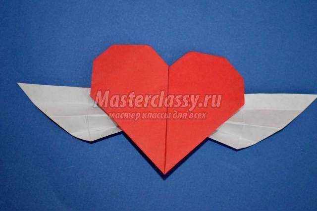 Оригами. Сердце с крыльями. Мастер класс с пошаговыми фото