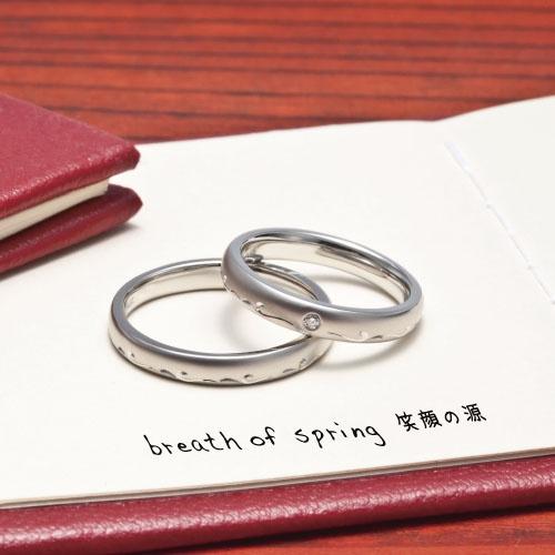 """ゆびわ言葉  笑顔の源  breath of spring~ブレスオブスプリング     『春風』をイメージ。2人に春風が吹きいつまでも新鮮な気持ちでいられるようにと願いを込めて…。     Ring language    Source of a smiling face    breath of spring A """"spring breeze"""" is imagined.   A wish is put as like as a spring breeze blows on two persons and it is needed for them in a fresh feeling forever --"""