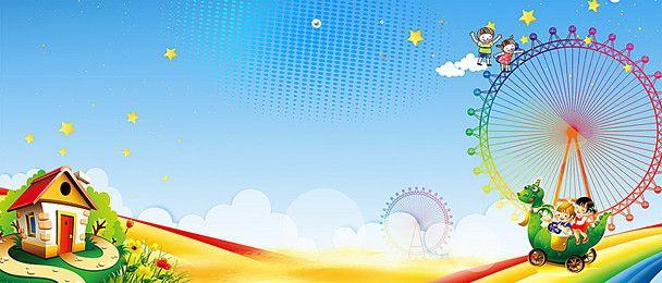 Kindergarten Childrens Amusement Park Poster Background Material Amusement Park Colorful Backgrounds Background