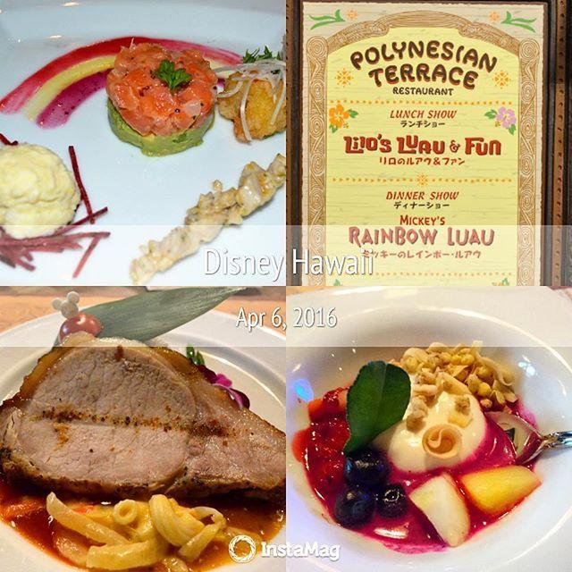 2016*4*6  ミッキーのレインボールアウ  #ミッキーのレインボー・ルアウ#ディズニーランド#ディナーショー#おいしい#前菜#コース料理#ポーク#豚肉#肉