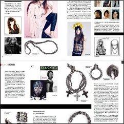 Emanuele Bicocchi Jewels On Chinese Magazine ROUGE MEDIA Rougemedia
