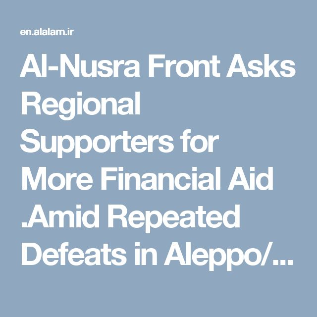 Al-Nusra Front Asks Regional Supporters for More Financial Aid .Amid Repeated Defeats in Aleppo/NOV16
