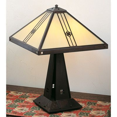 "Arroyo Craftsman Utopian Table Lamp Size: 16.13"" H x 11"" W, Finish: Satin Black, Shade Color: Clear Seedy"