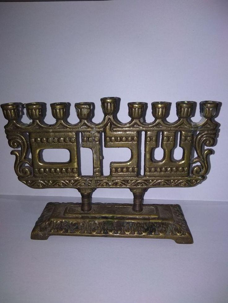 JEWISH HANUKKAH MENORAH Judaica Hanukiah Chanukkiyah chanukah hen hollon