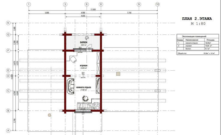 Архитектурный и рабочий проект норвежского дома из лафета кедра сечением 25х40 см для небольшой семьи для строительства под ключ в России..