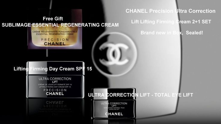 CHANEL Precision Ultra Correction Lift Lifting Firming Cream 2+1 pcs / SET