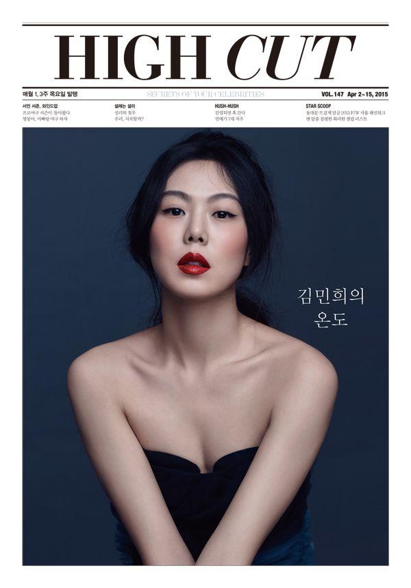 Kim Min Hee & Park Sung Jin for High Cut Korea Vol. 147. Photographed by Choi Yongbin