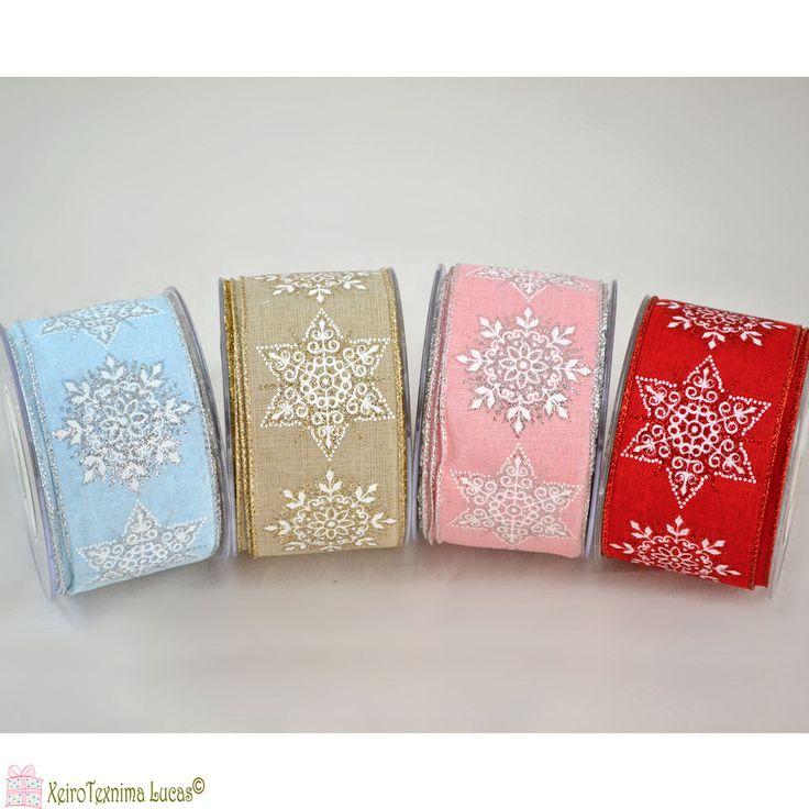 Χριστουγεννιάτικη κορδέλα με νιφάδες. Χριστουγεννιάτικη κορδέλα με σχέδιο νιφάδες και σύρμα στις άκρες για μεγάλους κι εντυπωσιακούς φιόγκους. Διατίθεται σε γαλάζιο, μπεζ, ροζ και κόκκινο. Christmas snowflake ribbon with glitter and wire edge for packaging and decoration.