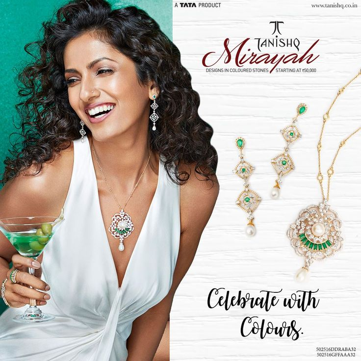 The melange of emeralds, pearls and diamonds add their charm to the persona of the Mirayah woman. #MirayahByTanishq