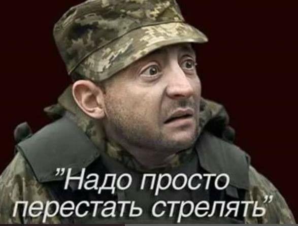 1 українського воїна поранено, зафіксовано 8 ворожих обстрілів, в т.ч. з 82-мм міномета і ПТРК, - пресцентр ОС - Цензор.НЕТ 2877