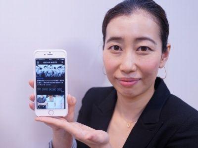 三越伊勢丹メンズ館でO2Oアプリ記事見てマネキン買い誘発News  Trend