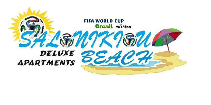 FIFA World Cup 2014 edition