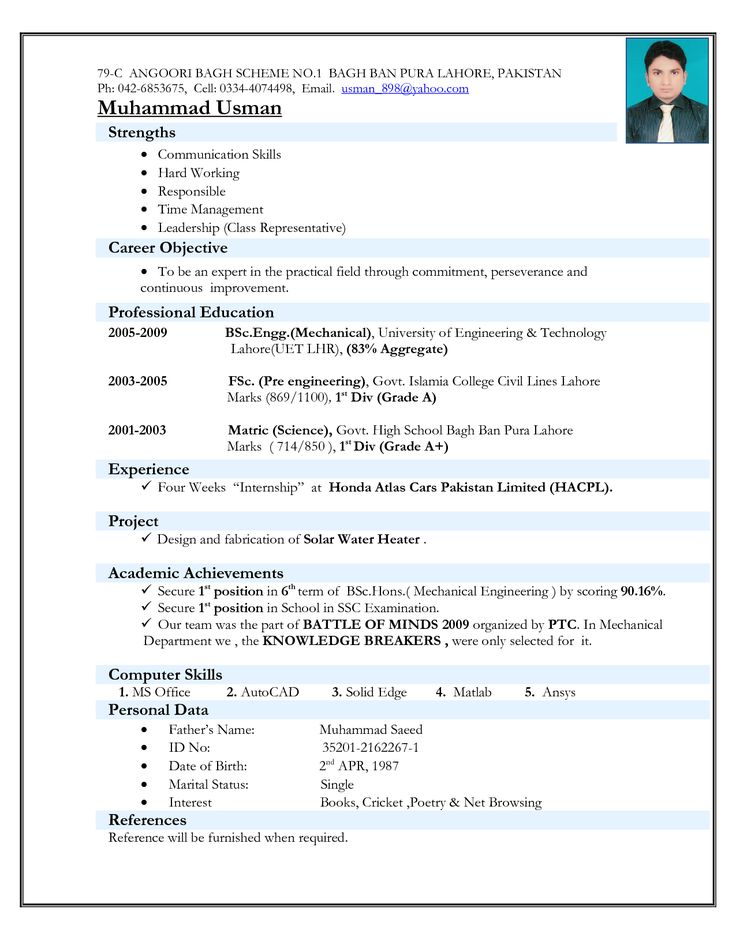 iti resume format professional curriculum vitae resume template - Mechanical Engineering Resume Examples