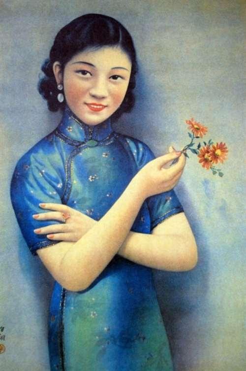 Shanghai Girl Poster: Blue Dress