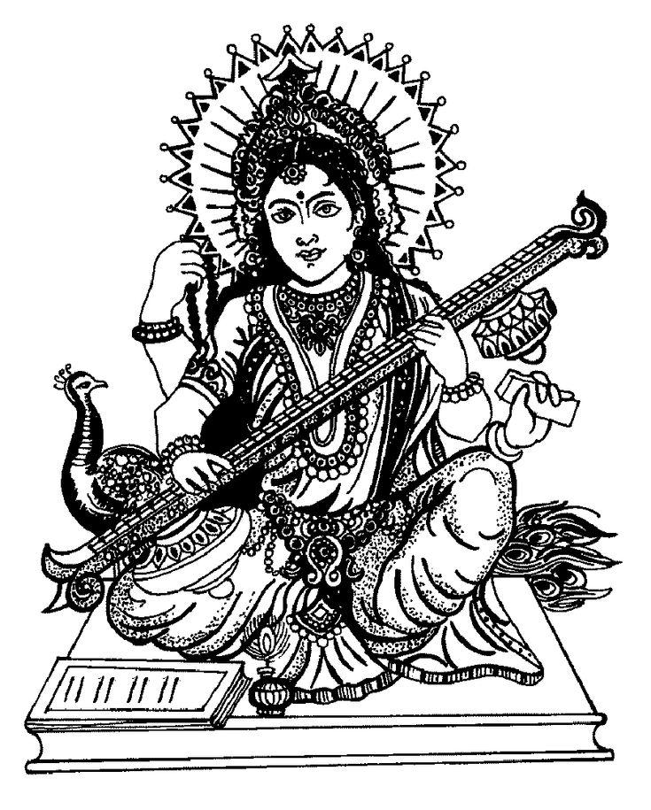 Coloriage Saraswati, avec un bau Paon, jouant de la musique avec son Vina (luth Indien)A partir de la galerie : Bollywood