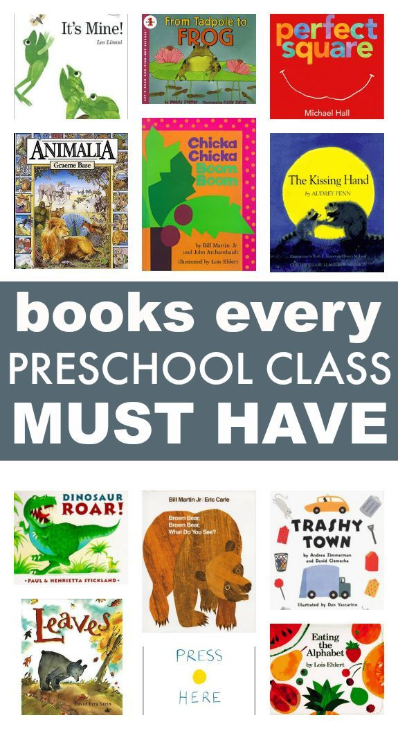 Books every preschool class should have. Must have books for preschool.