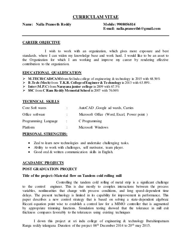 MTech Resume Format Resume Format Pinterest Resume format