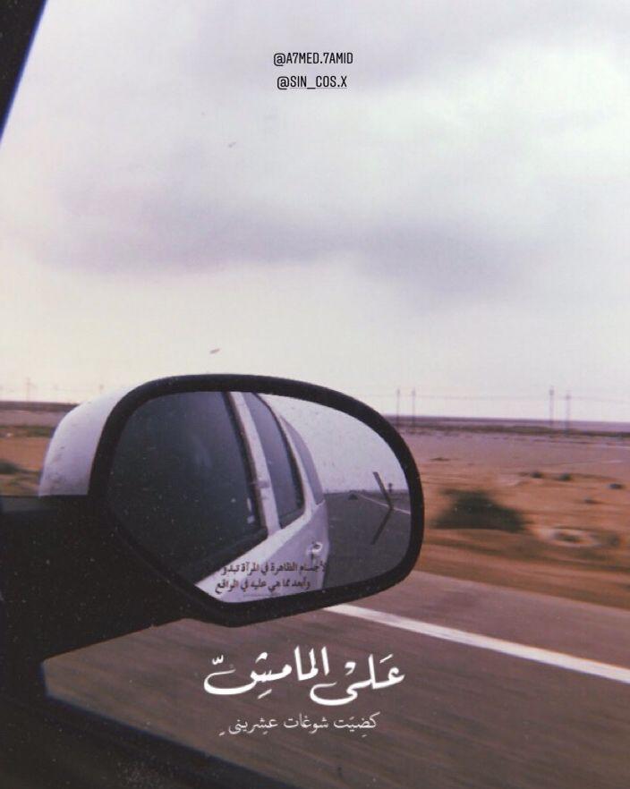 تصميم تصاميم تصويري كتاباتي رمزيات اقتباسات اشعار شعر Arabic Quotes Love Quotes Messages