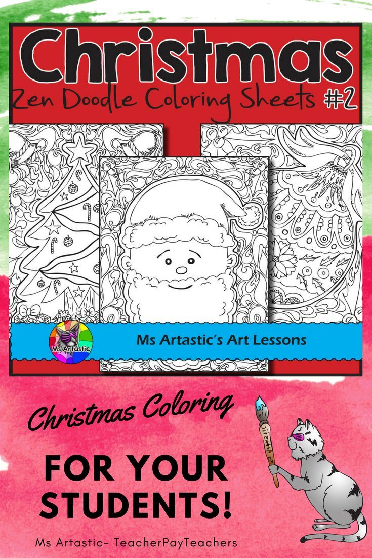 christmas coloring pages, zen doodle holiday activity. set 2