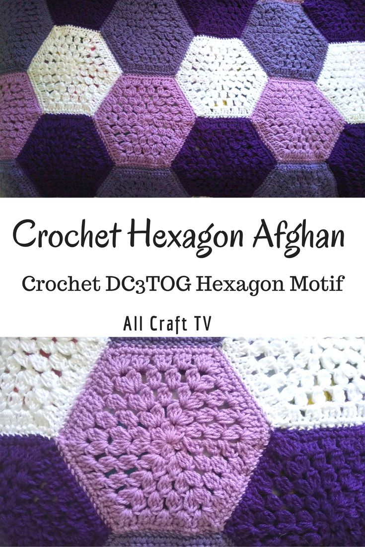 Crochet Hexagon Afghan - Crochet Hexagon Motif