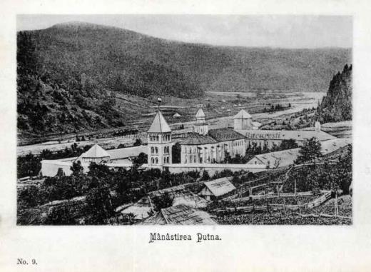 BU-F-01073-5-00414 Mănăstirea Putna din judeţul Suceava, s. d. (sine dato) (niv.Document)