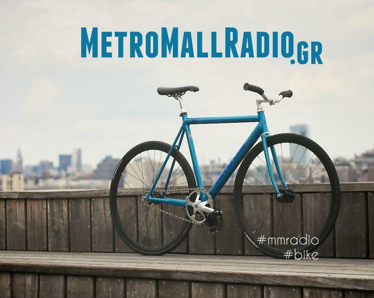 MetroMallRadio.gr | #224 www.metromallradio.gr