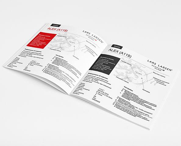 Design of the technical passport for hours | Printing layout | Дизайн технического паспорта для часов | Полиграфическая вёрстка