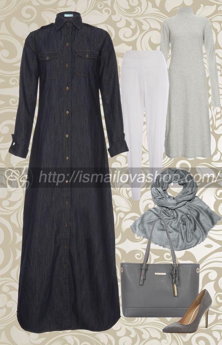 Длинная рубашка, купить рубашку-платье, купить длинную рубашку, купить длинное платье рубашку, Кардиган, Купить кардиган
