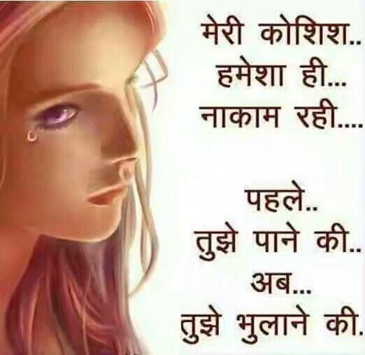 Top Girly Attitude Whatsapp Status in Hindi