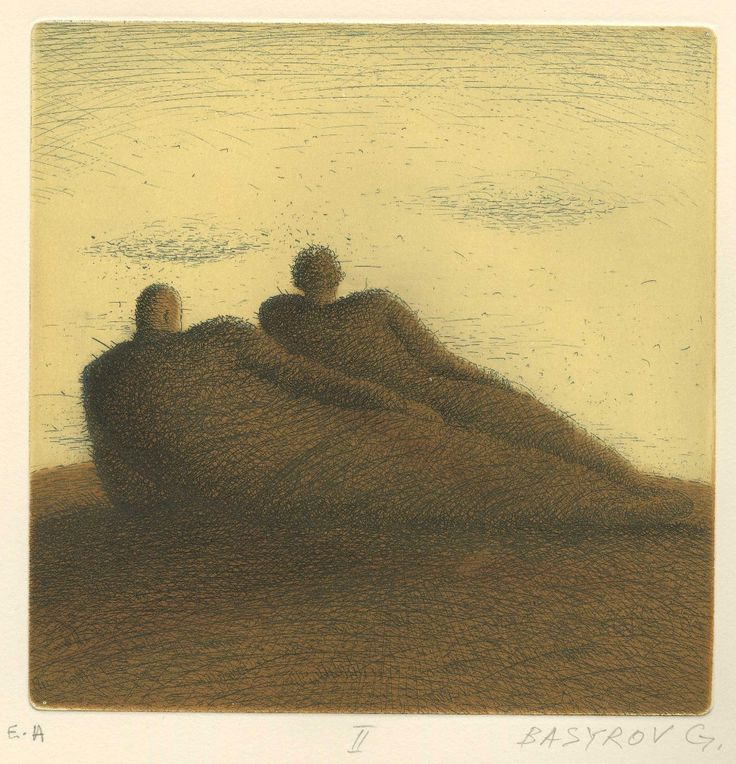 """Garif Basyrov - From the series """"Archaic"""" (1989). Paper, coloured etching 196x196"""