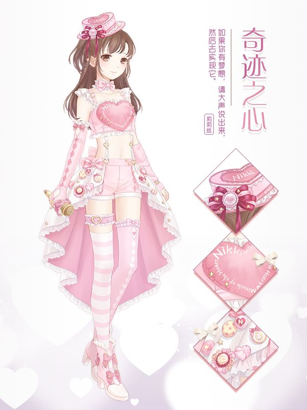 Best 20+ Anime Girl Pink ideas on Pinterest   Kawaii anime girl Manga anime and Pretty anime girl