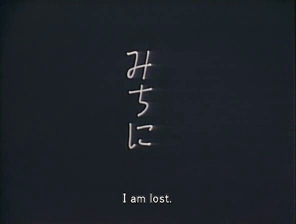 "Japan ""i am lost"""