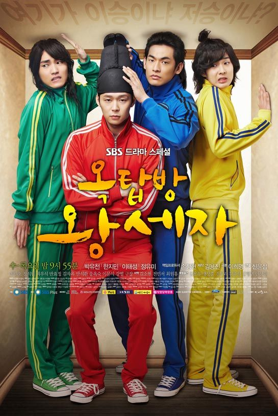 """""""Rooftop Prince"""" - Generally, I don't like time-traveling romances, but I'm enjoying the funny so far. We'll see what happens to the romancey stuff."""