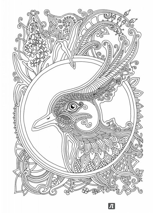 Иллюстрация 9 из 10 для Ветер уносит цветы | Лабиринт - книги. Источник: Лабиринт