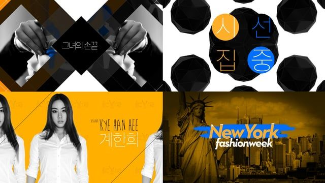 Designer X KYE  2015.09