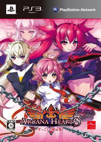 Arcana Heart 3 Suggoi Limited Edition Japan Import >>> You can find more details by visiting the image link.