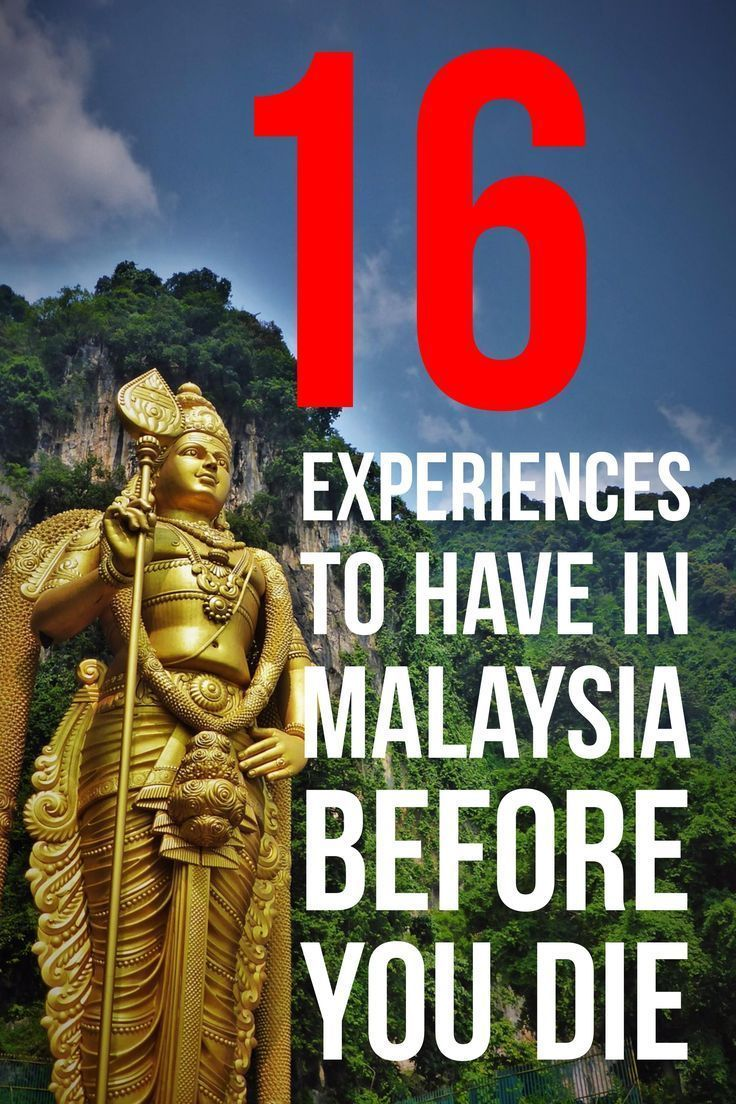 Planning on heading off to Malaysia as part of your travel bucket list? Discover some of the most amazing adventures you have to have in Penang, Kuala Lumpur and more in this wonderful country. Discover the world at http://MatadorNetwork.com