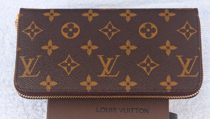 Купить Кошелек Louis Vuitton LV на молнии c монограммами 20х9х2см #18504 в Москве