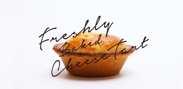 チーズタルトに本気です。北海道で大人気の焼きたてチーズタルトが自由が丘、新宿駅東口、大宮駅に登場。私達のお店は、工房一体型。製造場所で同時に販売もします。クリスピーなタルトとフワフワなチーズムースをお楽しみください。