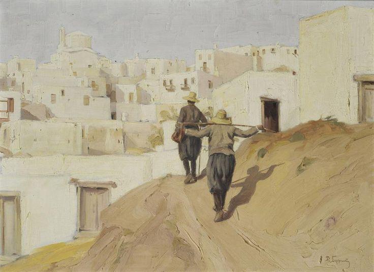 Βάσος Γερμενής 'Πρός το χωριό'