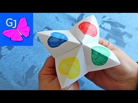Гадалка оригами - YouTube
