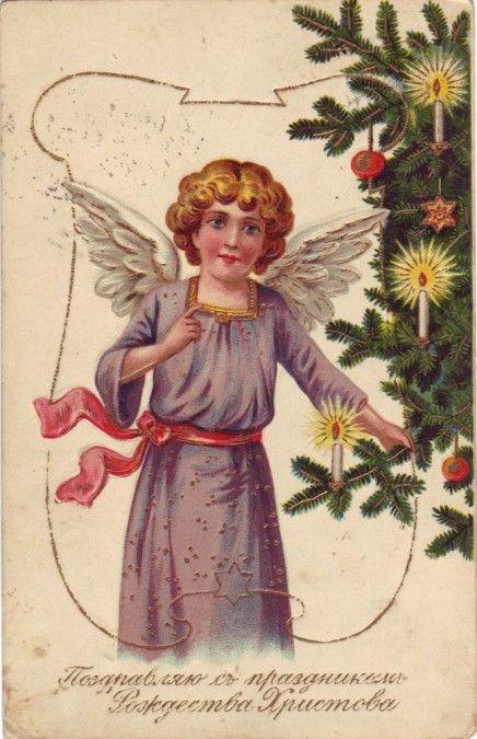 Дореволюционные рождественские открытки фото, лев короной голове